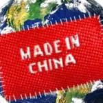 Информационный ресурс о заказе товаров в Беларусь из Китая