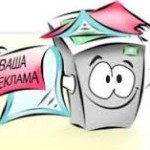 Рекламное агентство «Идея Fix»