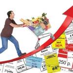 Формирование цены на товар, стратегии образования.