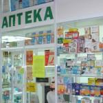 Акции в аптеках. Экономим или нет?