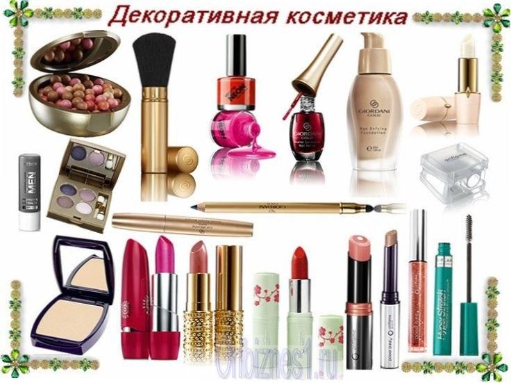 Саратов: косметика орифлэйм - цена 100,00 руб, объявления косметика саратовской области, saratov-164.ru.