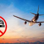 Курить в самолёте или поезде? Это возможно с электронной сигаретой!